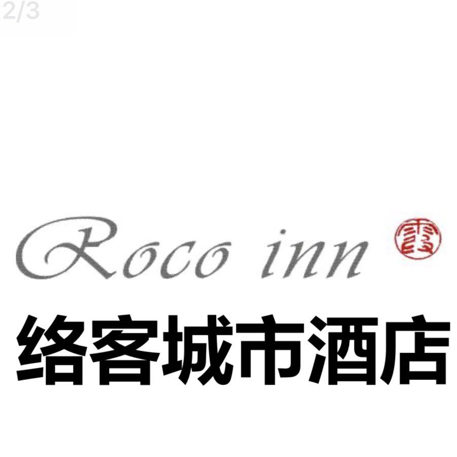 诸暨香樟酒店有限公司
