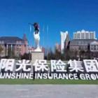 阳光人寿保险股份有限公司绍兴中心支公司