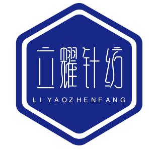 浙江云泰纺织有限公司
